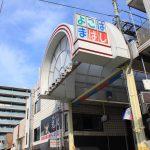 横浜橋通商店街『大人の縁日』で生ビール!