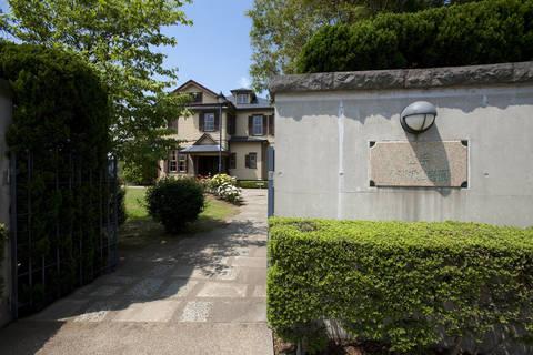 外交官の家 The Home of a Diplomat