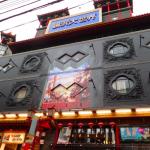 横浜大世界 Yokohama Daisekai