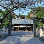 伊勢山皇大神宮 Iseyama kotai Jingu Shrine