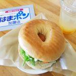 ハマカフェ de はまポン!~横浜ソーシャルギフト「はまポン」お店紹介その1~